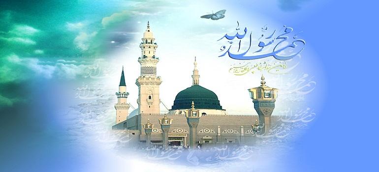 رسول اللہ (ص) کی عظیم شخصیت نہج البلاغہ کے آٹھ خطبوں کی روشنی میں