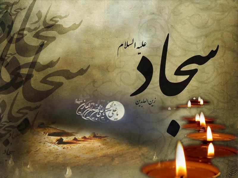 یزید کا قتل امام سجاد علیہ السلام کا ارادہ