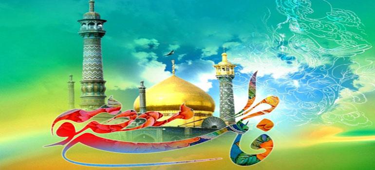 حضرت معصومہ سلام اللہ علیھا کی شادی نہ کرنے کی وجوہات