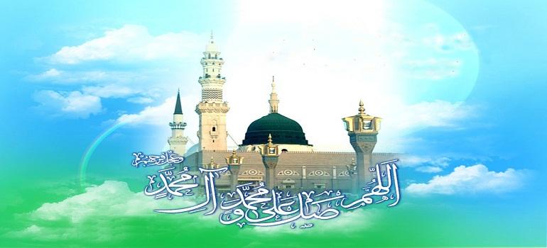 رسول اللہ (ص) کی عظیم شخصیت نہج البلاغہ کے دیگر آٹھ خطبوں کی روشنی میں