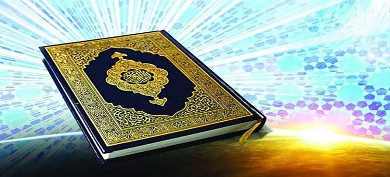 متضاد روایات کے حل کے لئے قرآن کی طرف مراجعہ