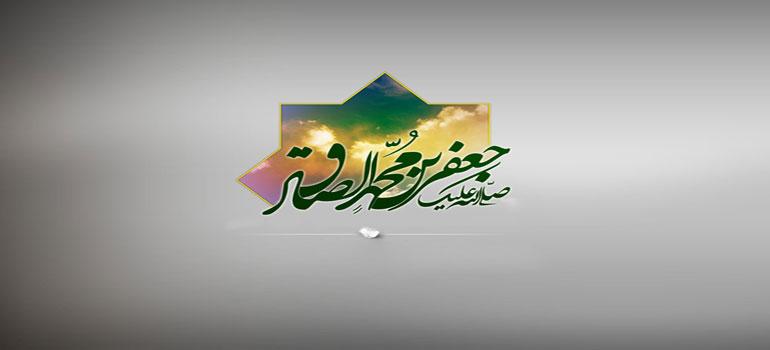 ابو شاکر دیصانی کی امام صادق (علیہ السلام) سے گفتگو
