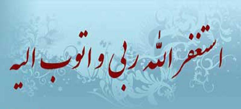 اللہ تعالیٰ کی رحمت سے ہرگز ناامید نہیں ہونا چاہیے