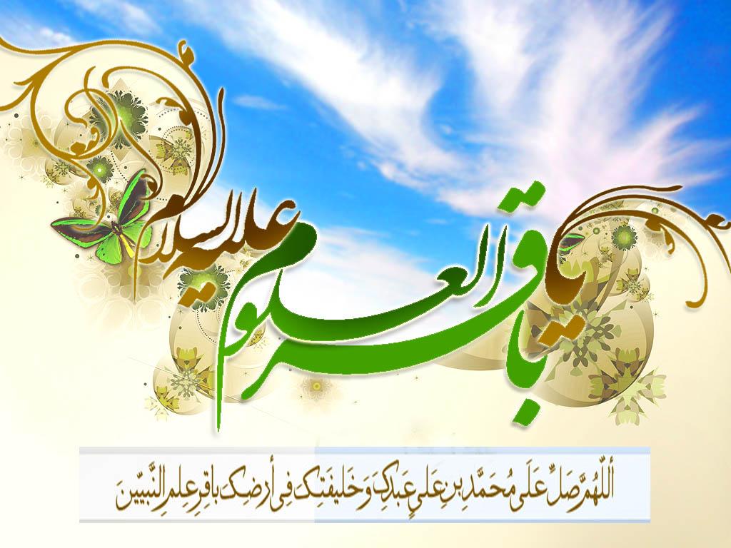 نماز اور ولایت کا باہمی تعلق امام محمد باقر (علیہ السلام) کی نظر میں