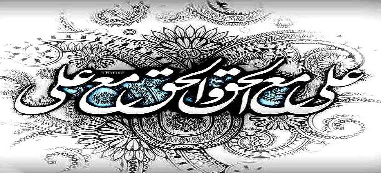 ائمہ طاہرین (علیہم السلام) کے چند صفات