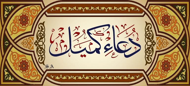 اللہ کی قوت ہر چیز پر غالب