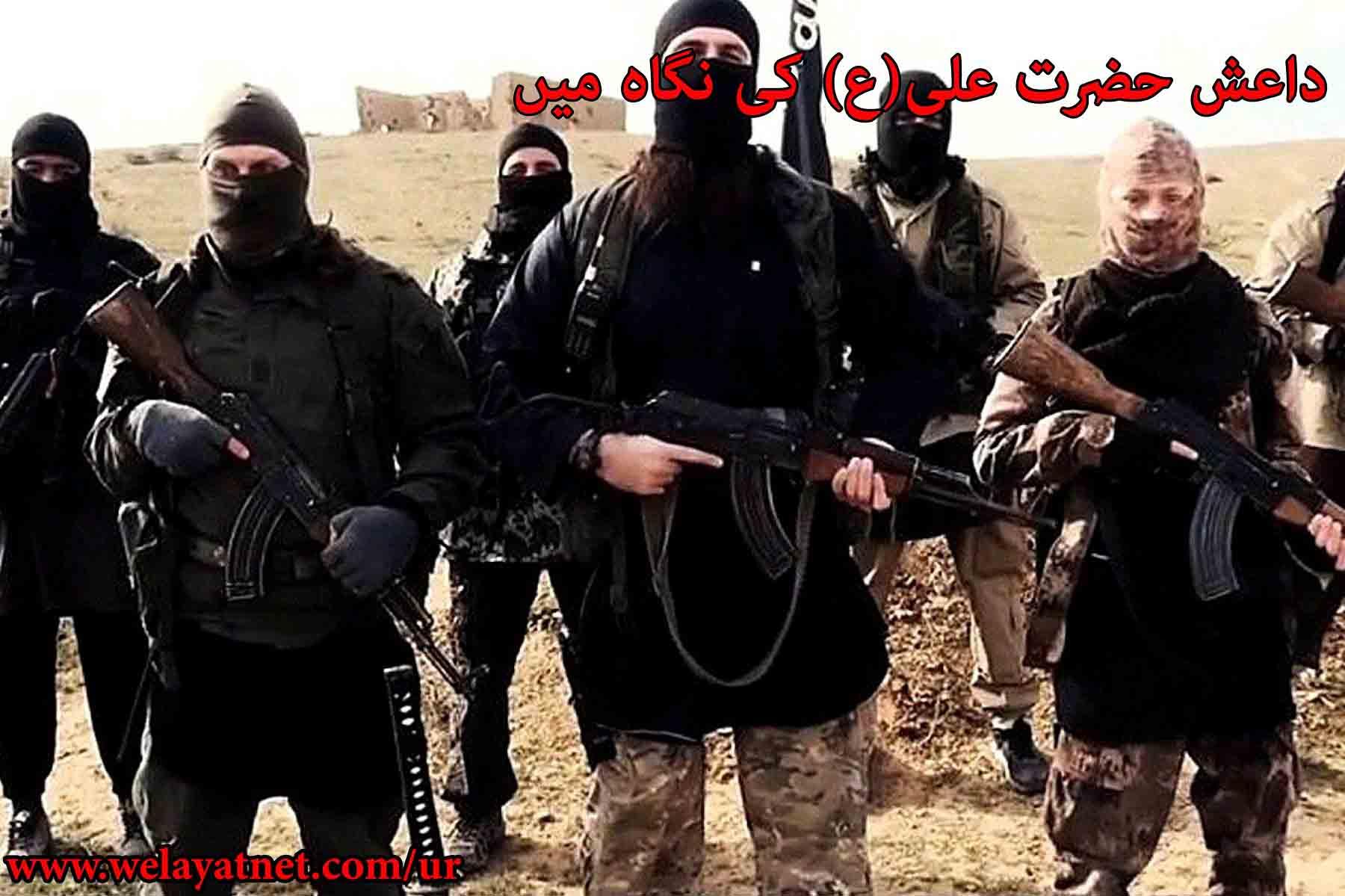 داعش حضرت علی (ع)کی نگاہ میں