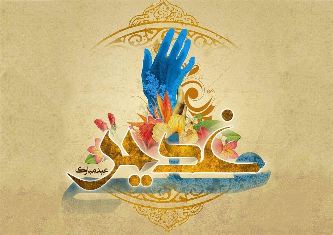 غدیر، سقیفہ بنی ساعدہ اور حضرت علی کا بیان