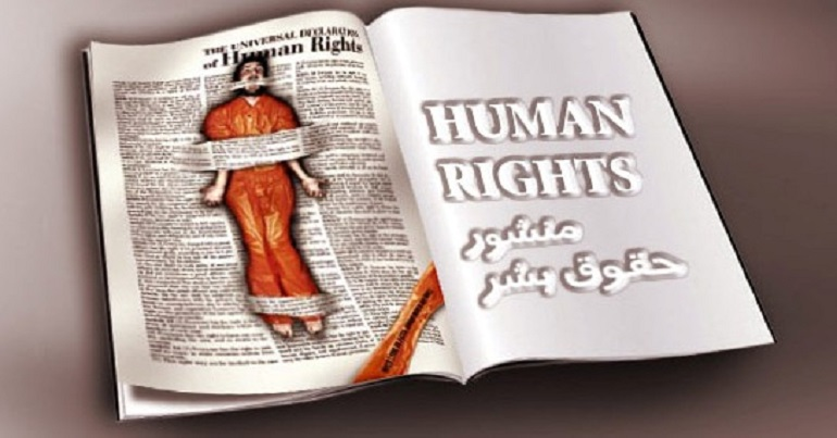 انسانی حقوق کے عالمی منشور کے اعلان کا دن