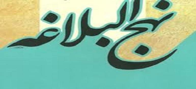 اللہ کسی چیز کے اوپر ہونے سے پاک و منزہ