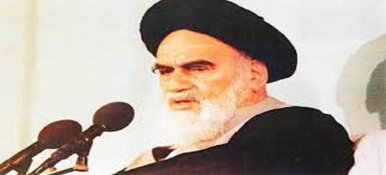 امام خمینی (علیہ الرحمہ) کی رہبریت کا دوسرا مرحلہ