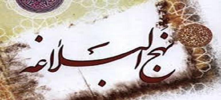 مخلوقات کی خلقت سے پہلے بھی اللہ کا بصیر ہونا