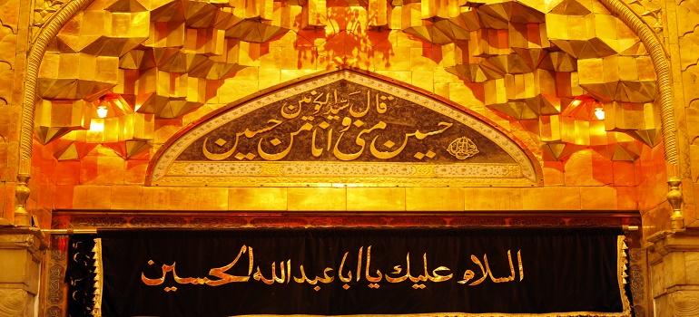 حضرت امام حسین (علیہ السلام) کی تحریر سے چند ماخوذہ نکات