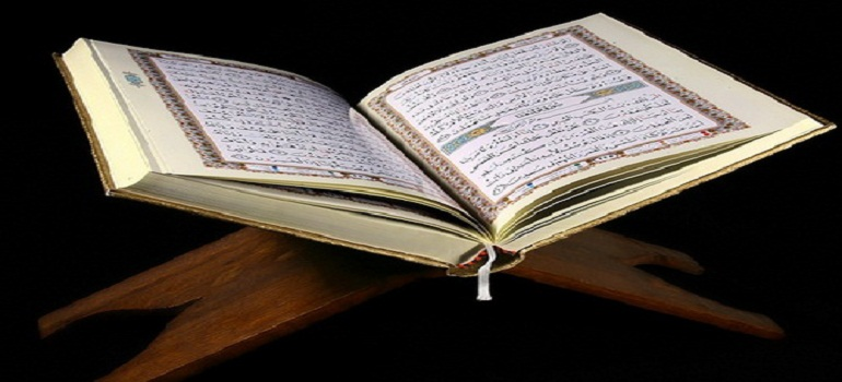 قرآن کی تلاوت کا حکم قرآن اور روایات کی روشنی میں