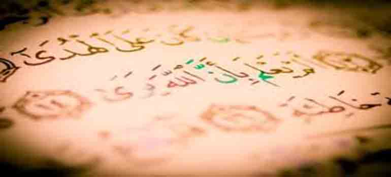 اللہ دیکھ رہا ہے