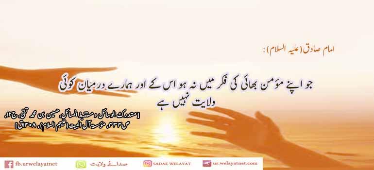 اللہ کس کی حاجب کو پورا کرتا ہے