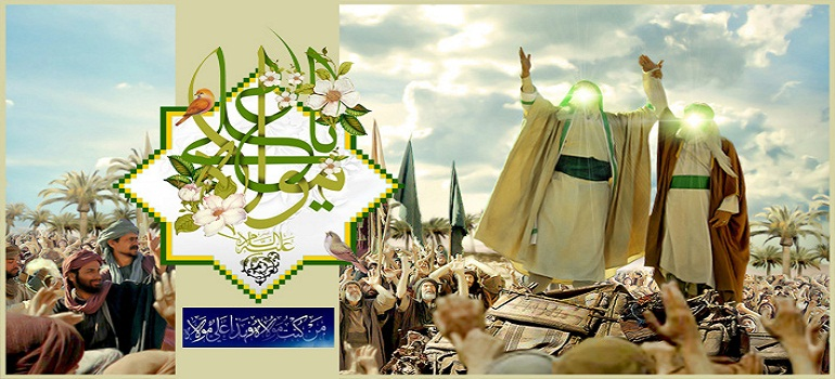 اعلانِ ولایت کے بعد خلفائے اہلسنّت کی مولا علیؑ کو مبارکبادی