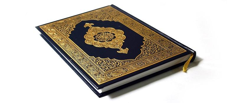 موسیقی  قرآن کی نظر میں