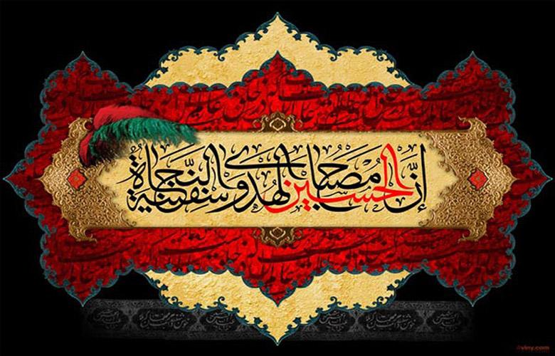 امام حسین(علیہ السلام) کا تواضع اور محبت