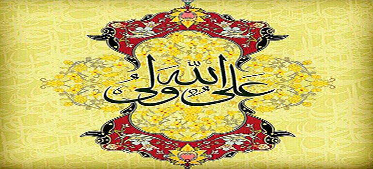 امام علی(علیہ السلام) کی نظر میں سادہ زندگی کی اہمیت