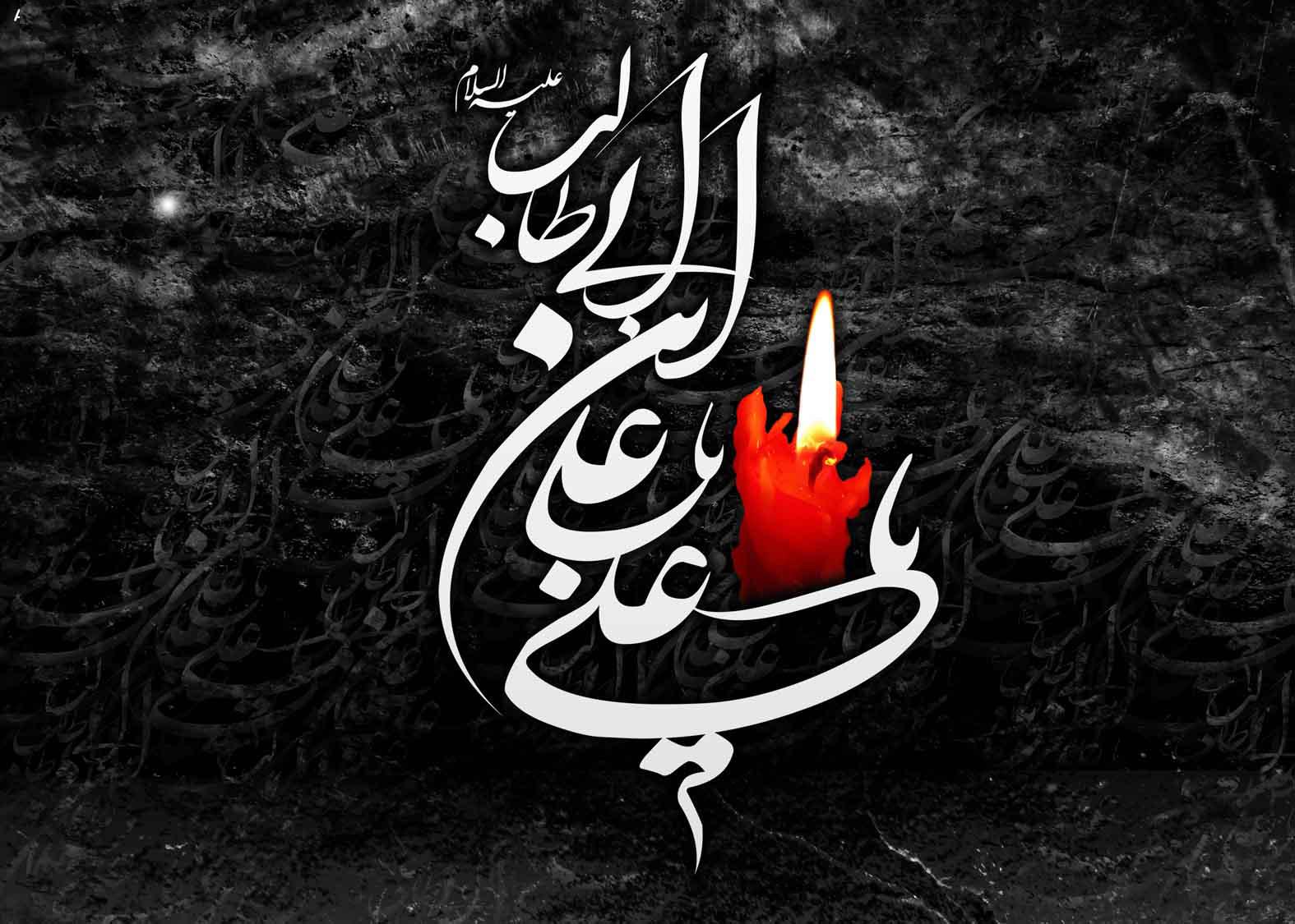 امام علی(علیہ السلام) کی پانچ نصیحتیں