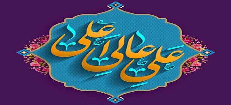 منابع اهل سنت میں امام علی(علیہ السلام) کا حدیث غدیر کے ذریعہ استدلال کرنا