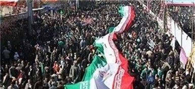 انقلاب اسلامی  انقلاب اسلامی ایران کے مقاصد