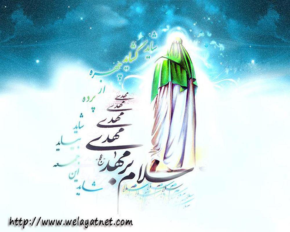 امام مھدی (علیہ السلام)  کی ولادت