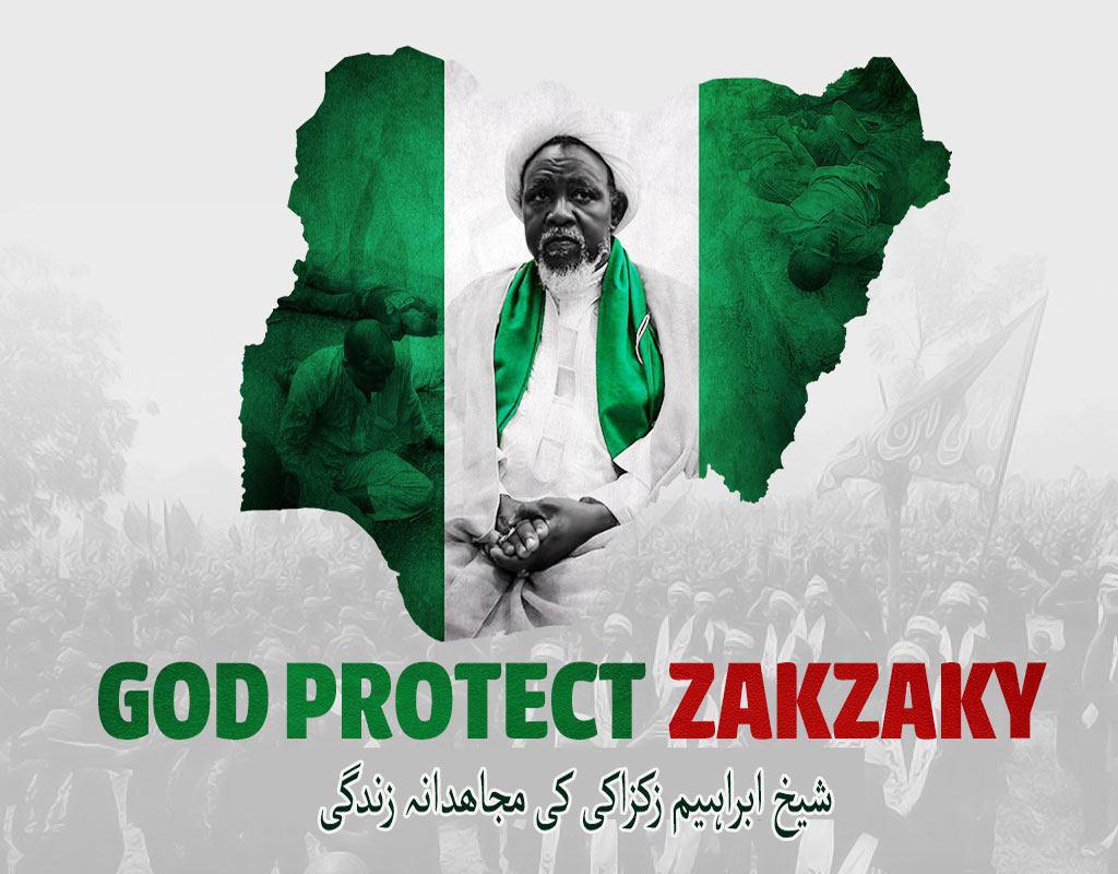 شیخ ابراہیم زکزاکی کی مجاہدانہ زندگی