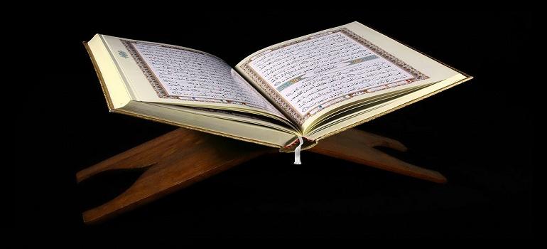 دین کی قرآن سے معرفت عالمانہ تحقیق کی بنیاد پر