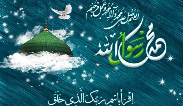 رسول خدا کی اتباع قرآن کی روشنی میں