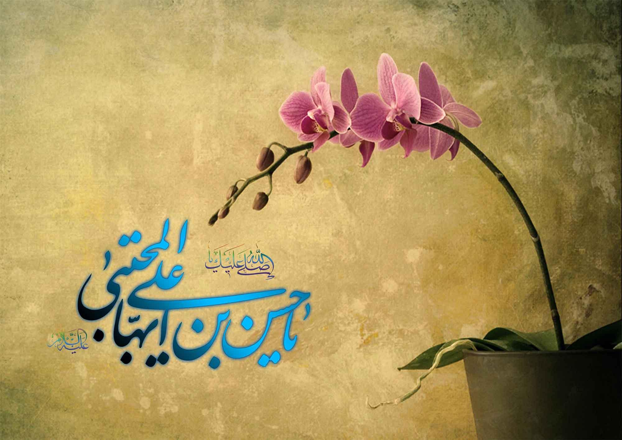 امام حسن(علیہ السلام) کے صلح کی اہم وجہ