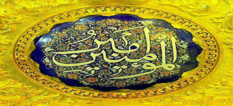 ثروت مند کا وظیفہ امام علی(علیہ السلام) کی نظر میں
