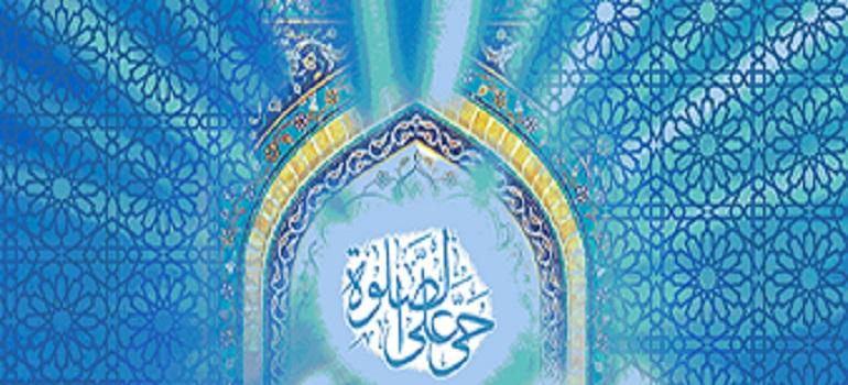 نماز کو حقیر سمجھنے کی چند مثالیں