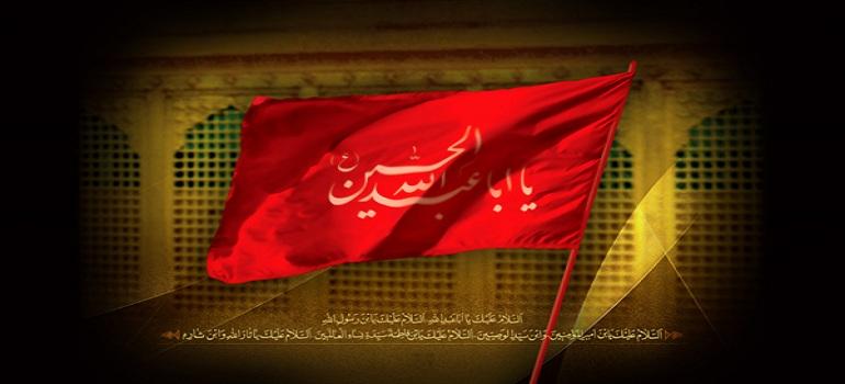 امام حسین (علیہ السلام) کے منا کے خطبہ پر طائرانہ نظر