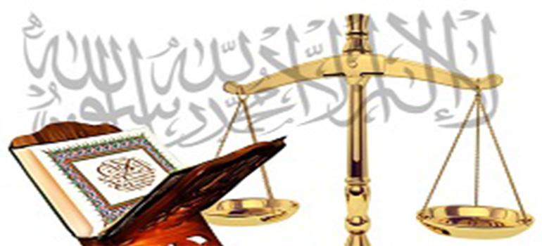 ایران میں اسلامی انقلاب نے نئے نظام کا نام