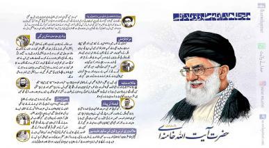 رہبر انقلاب اسلامی کی مجاہدانہ طرز زندگی+انفوگرافی