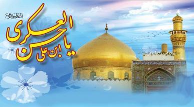 اللہ تعالی دل کے ذریعے نظر آتا ہے