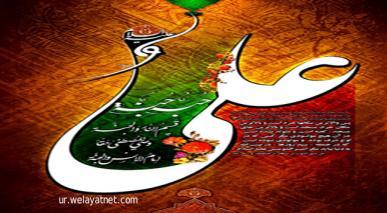 اماموں کو معصوم کیوں کہتے ہیں؟