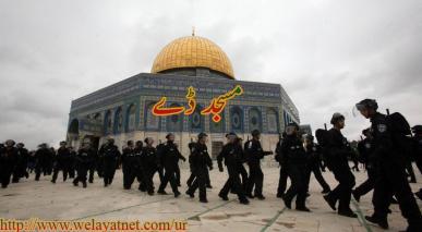 مسجد ڈے