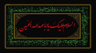 حضرت امام حسینؑ کی مختصر سوانح حیات، امام حسنؑ کے دور تک