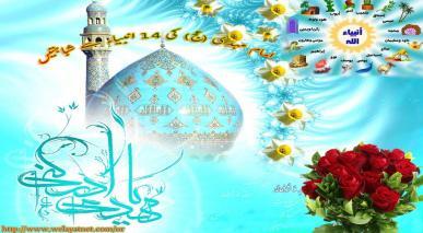 امام مہدی (عج) کی ۱۴ انبیاء سے شباہتیں