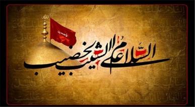 معاویہ کے کارندوں کا کردار، امام حسینؑ کے قیام میں رکاوٹ