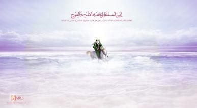 امام حسین(ع) اور امام مہدی(عج) کی شباہتیں