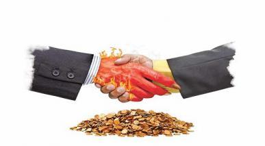 سودخوری کے نقصانات