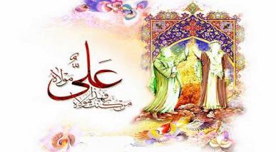 فضیلت عید غدیر