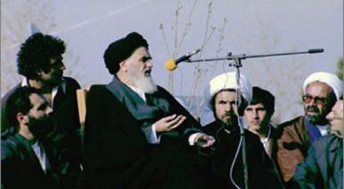 انقلاب  اسلامی ایران اسلام کی فوقیت کی تجلی