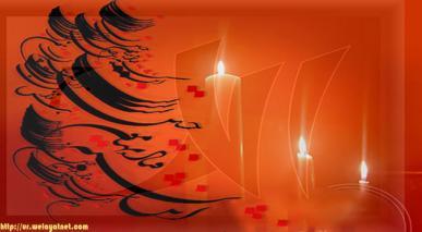 قیام امام حسینؑ کے سلسلے میں تین نظریات