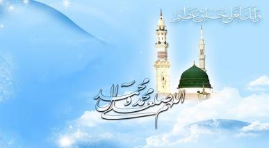 رسول اللہ (ص) کی عظیم شخصیت نہج البلاغہ کے چار خطبوں کی روشنی میں