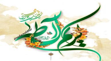 امام حسن مجتبیٰ علیہ السلام کی زیرکی اور شجاعت